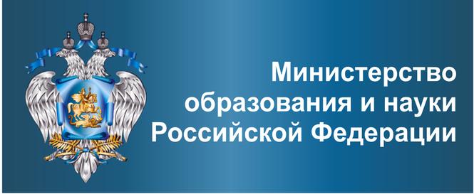Инжиниринговые центры минобрнауки конкурс